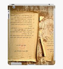 Uighur Language iPad Case/Skin