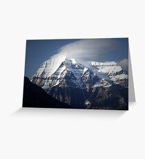 Mt Robson BC  Greeting Card