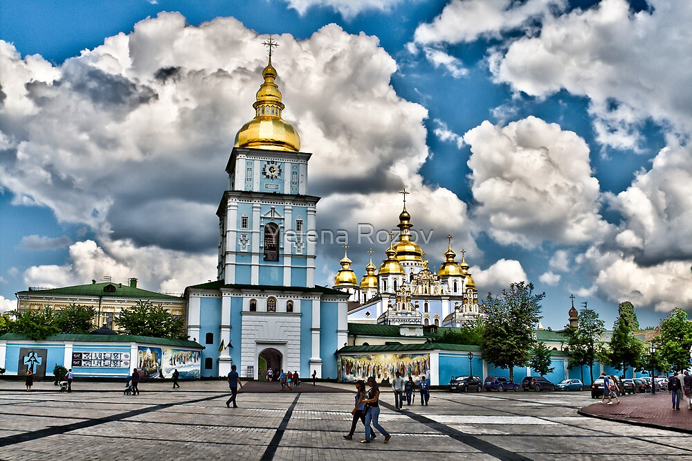 St. Michael's Golden-Domed Monastery. Kiev, Ukraine by Yelena Rozov