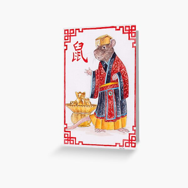 Year of the Rat 2020 Greeting Card