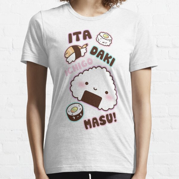 Onigiri Sushi Lover  Essential T-Shirt