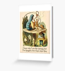 Alice in Wonderland Quote -  I Knew Who I Was - Caterpillar Quote - 0235 Greeting Card