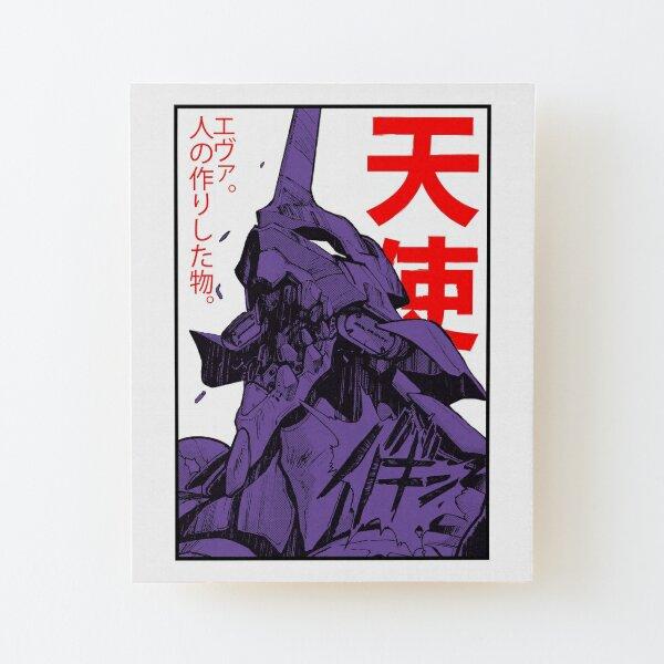 Evangelion robot kanji Wood Mounted Print