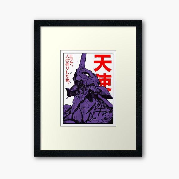 Evangelion Roboter Kanji Gerahmter Kunstdruck