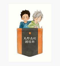 Pocket Daisuga Art Print