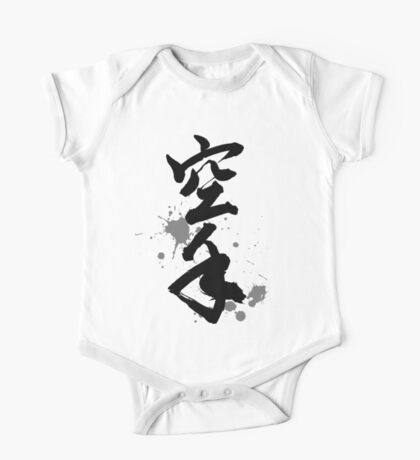 Karate black calligraphy  Kids Clothes