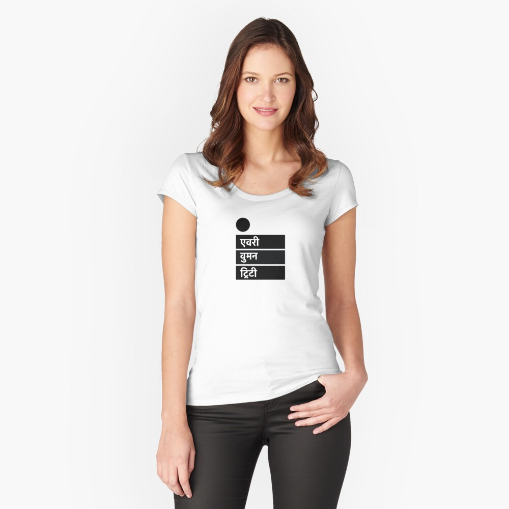 Hindi Every Woman Treaty Fitted Scoop T-Shirt