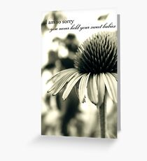 Never Held (Multiple Miscarriages) Greeting Card