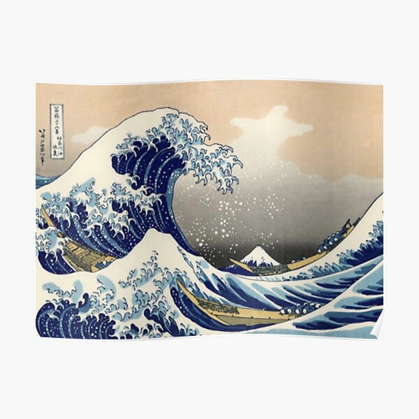 Japanese Woodcut Poster - Quiksilver Inspired Design - The Great Wave Poster