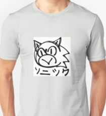 SONIKUU!! T-Shirt
