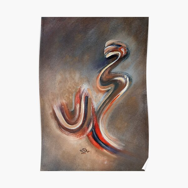 Prophet Muhammad Name Abstract Calligraphy Poster