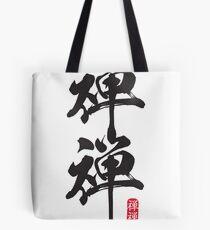 ZenZen Tote Bag