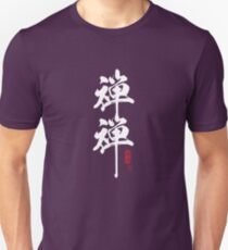 ZenZen (white) T-Shirt