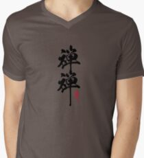 ZenZen (black) Mens V-Neck T-Shirt