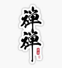 ZenZen (black) Sticker