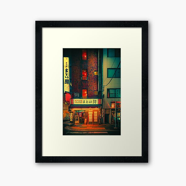 Miyabi - Japan Photo Print Framed Art Print
