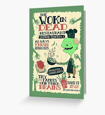 The Wok In Dead Greeting Card