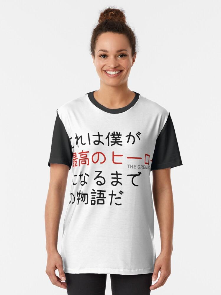 Alternate view of Saikou No Hero (The Greatest Hero) - Deku MHA Graphic T-Shirt