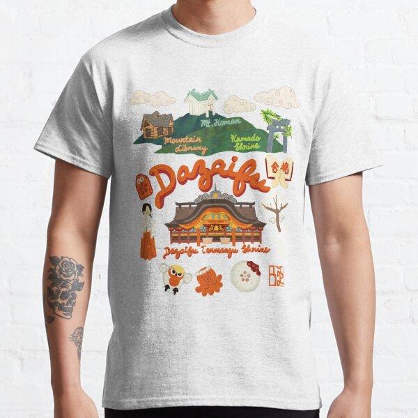 Dazaifu Classic T-Shirt