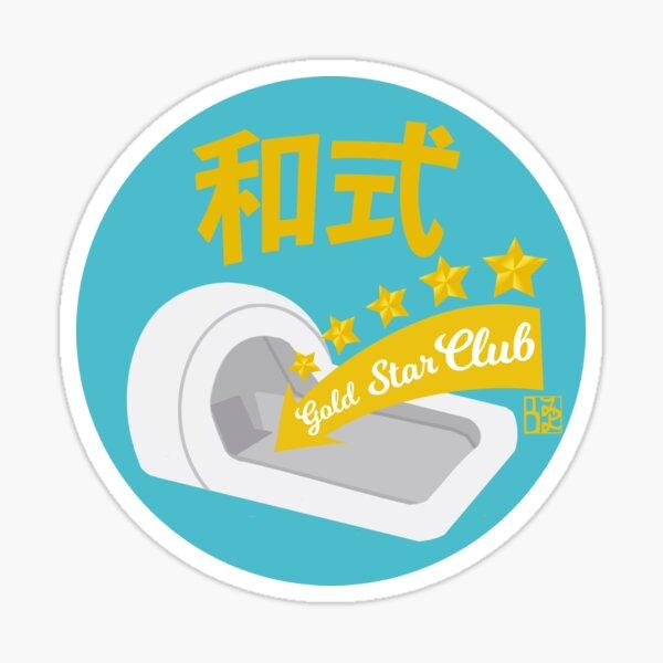 Washiki Gold Star Club Sticker