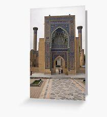 Front gate, Amur Timur Mausoleum Greeting Card