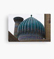 Crinkled dome, Registan Canvas Print