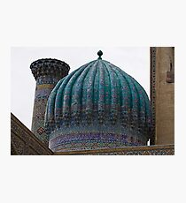 Crinkled dome, Registan Photographic Print
