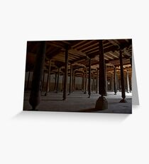 Jameh Mosque Khiva Greeting Card