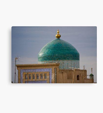 Green dome Canvas Print