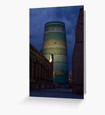 Khiva minaret at dusk Greeting Card