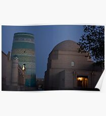 Khiva street at dawn Poster