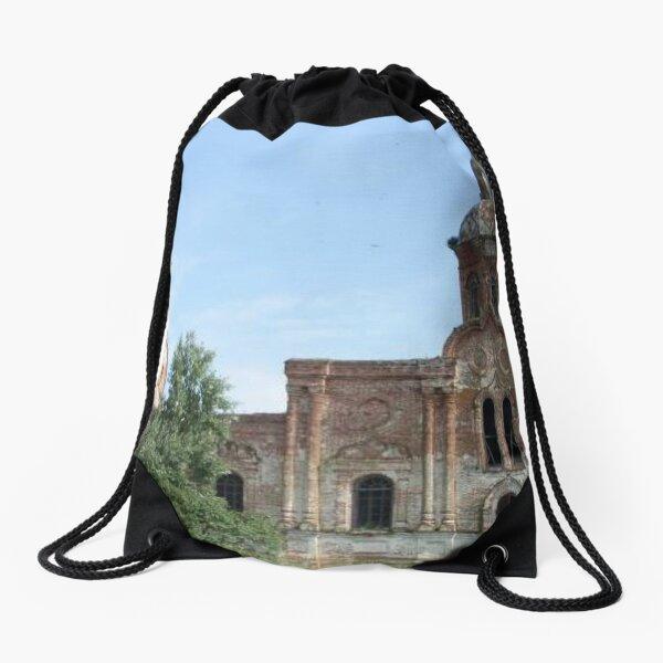 Basilica  Pattern Drawstring Bag