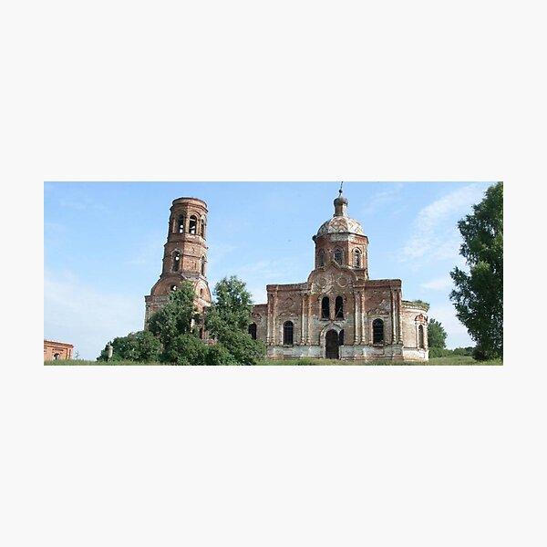 Basilica  Pattern Photographic Print