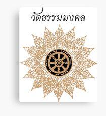 Dhammamongkol Temple Star Canvas Print