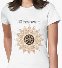 Dhammamongkol Temple Star T-Shirt