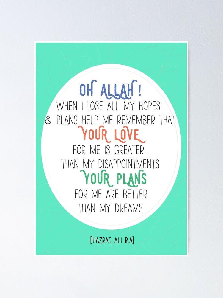 "Allah's Mercy | Quote Dua Prayer of Hazrat Ali R.A | Ya ali madad | Ya  Hussain Muharram Imam"" Poster by thealimir | Redbubble"