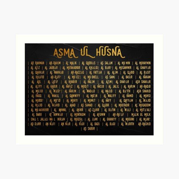 99 Names of Allah | Asma ul Husna Art Print