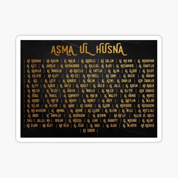 99 Names of Allah | Asma ul Husna Sticker