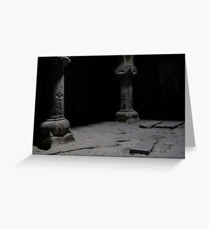 Hall of Initiates Greeting Card