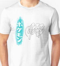 Suicune Unisex T-Shirt