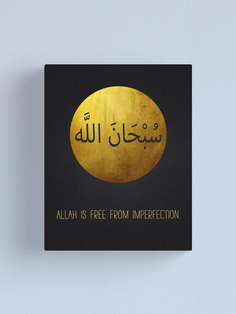 Islamic wall art Stickers Decals Tasbih Subhan Allah Alhamdulillah Allahu akbar