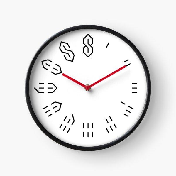 The 90s S Clock