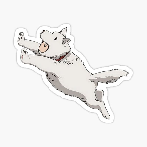 Guard Dog Sticker