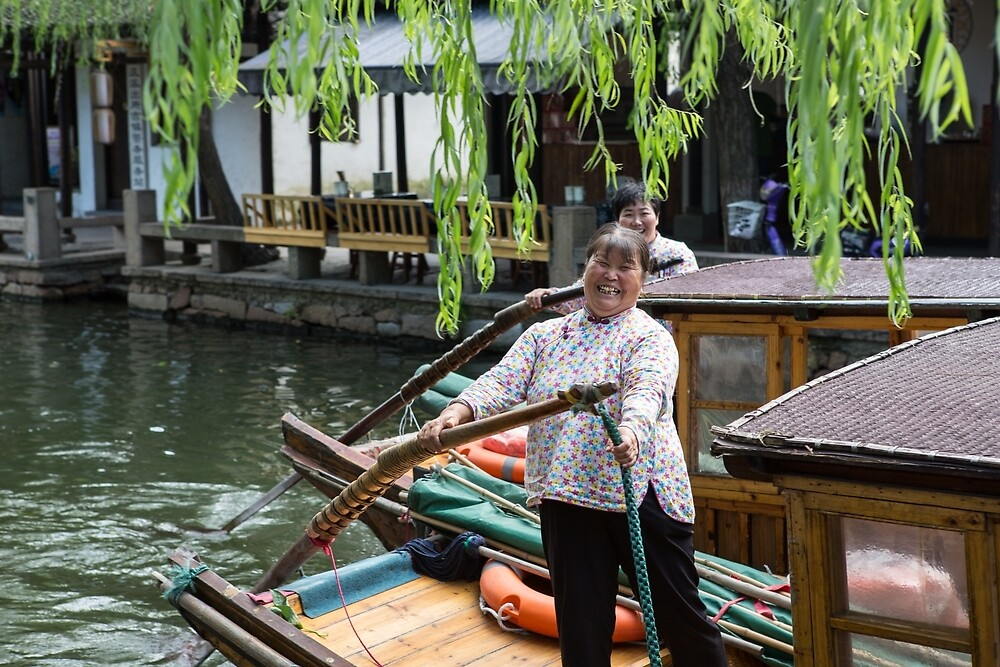 Water Village of Zhouzhuang by Frank Moroni