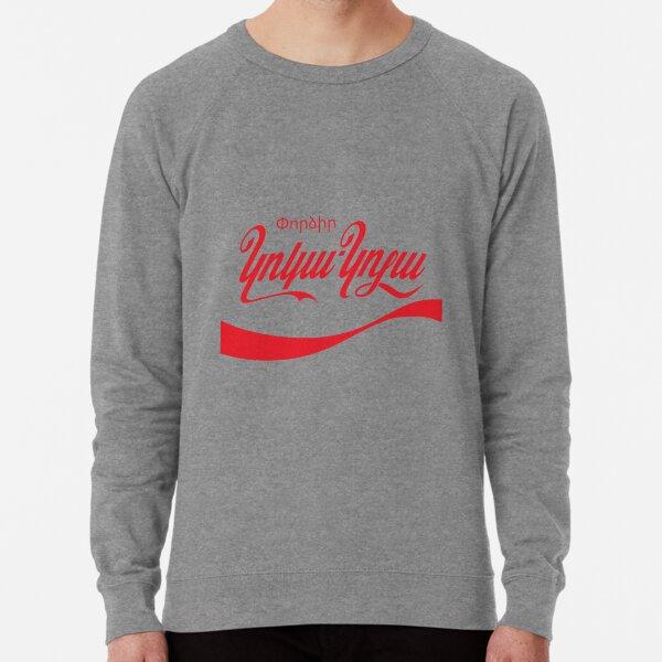 Logo arménien Coca Cola Sweatshirt léger
