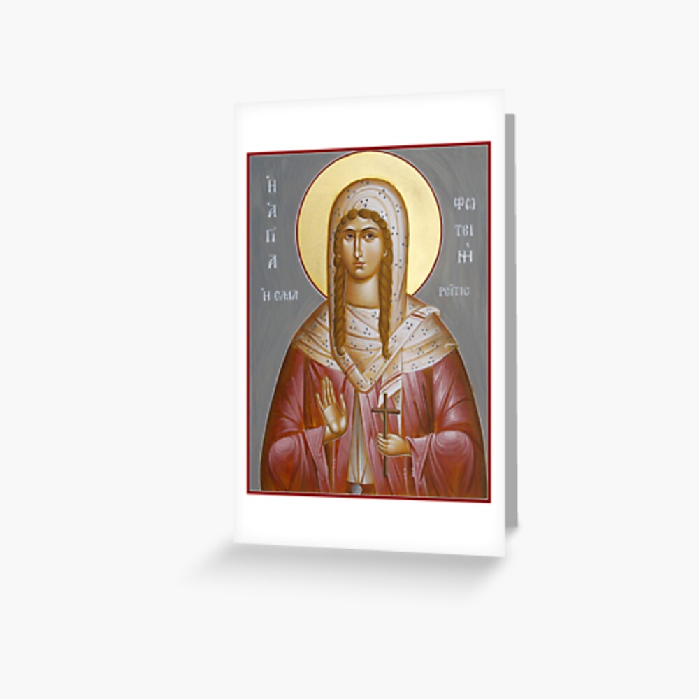 St Photini - The Samaritan Woman Greeting Card
