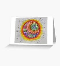 Flowers/30 - Sunburst Greeting Card