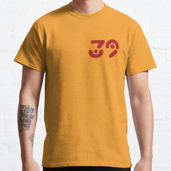 Numéro 39 !! Yugioh Zexal T-shirt classique