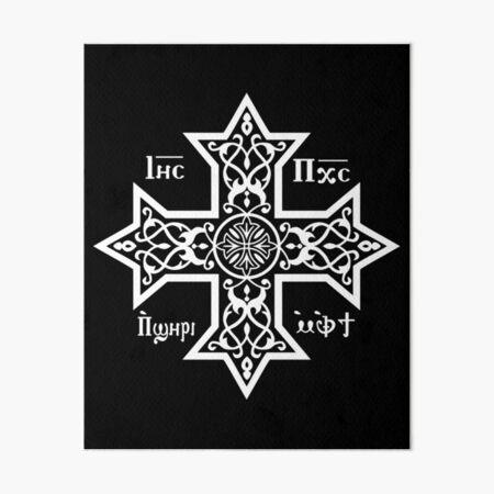 Coptic Orthodox Cross with Jesus Christ the Son of God Art Board Print