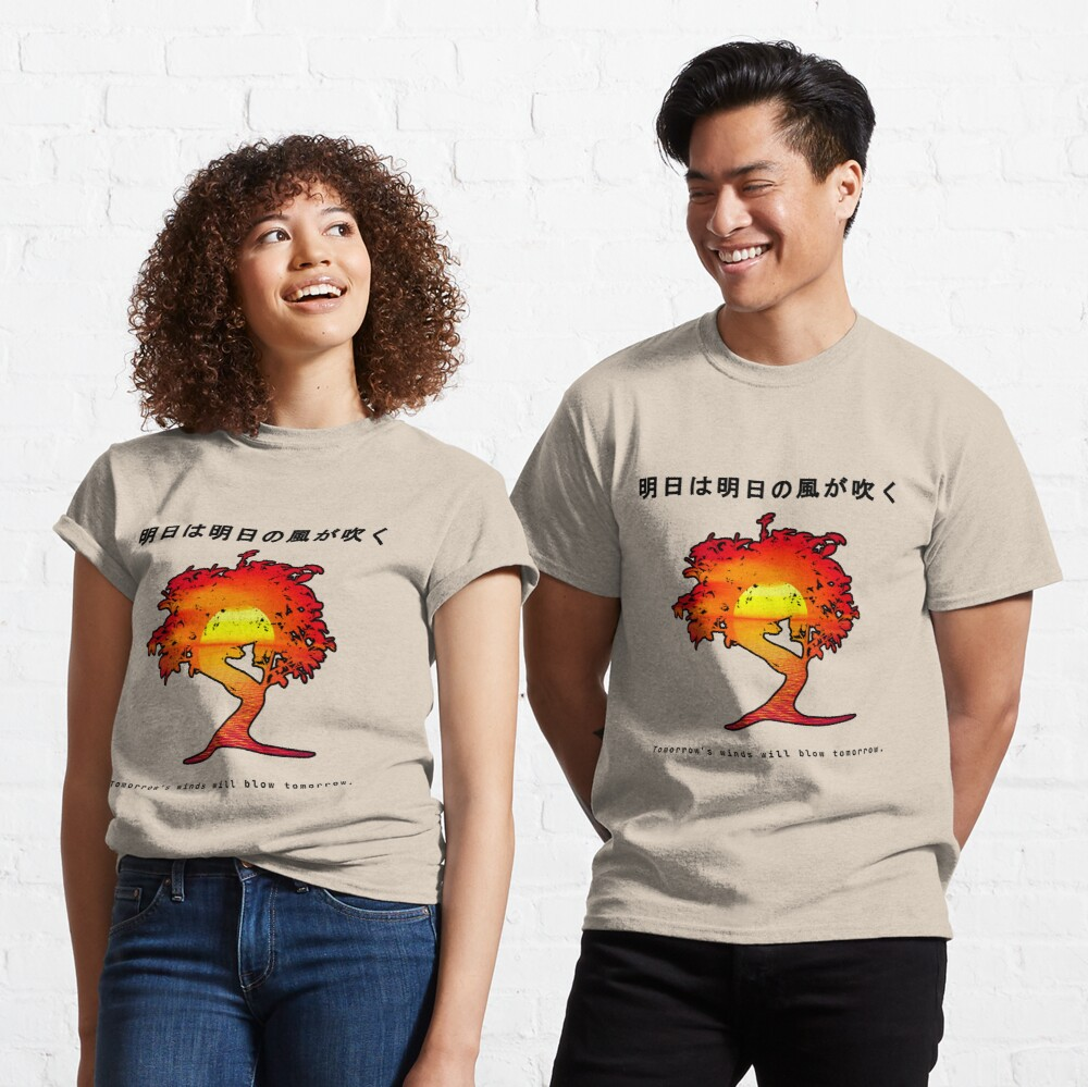 Japanese Wisdom, Bonsai Sunset Affirmation. Tomorrows Wind Classic T-Shirt